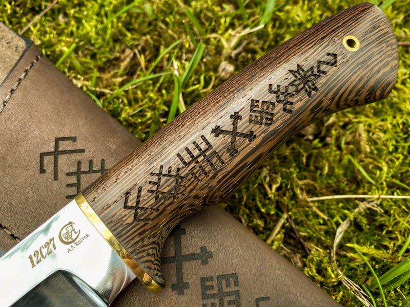 aaknives-hand-forged-dabascus-steel-blade-knife-handmade-custom-made-knife-handcrafted-knives-autinetools-northmen-4-3-7